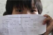 300 trẻ em Trung Quốc nhiễm chì nhà máy sơn