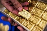 Giá vàng hôm nay 21/9: Giá vàng giảm thấp nhất 3 tuần qua