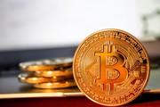 Giá bitcoin hôm nay 23/10: Dứt đà tăng nóng