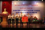 Lễ kỷ niệm 20 thành lập Công ty TNHH MTV Môi trường & CTĐT Hưng Yên