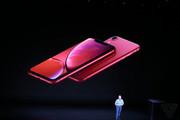 iPhone Xr giá rẻ, màu sắc sặc sỡ và màn hình 6,1 inch
