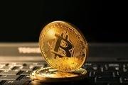 Giá Bitcoin ngày 18/4: Tiếp tục tăng trưởng