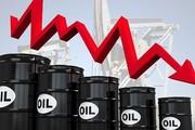 Giá xăng dầu hôm nay 29/5: Chậm dần đà tăng trưởng