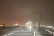 Dự báo thời tiết ngày 3/8: Bão số 3 suy yếu thành áp thấp nhiệt đới