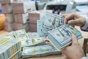 Tỷ giá ngoại tệ hôm nay ngày 9/1: Đô la Mỹ và Yên Nhật tăng mạnh