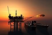Giá xăng dầu hôm nay 17/2: Đi xuống đầu tuần mới