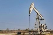 Giá xăng dầu hôm nay 18/2: Lặng yên chờ xu hướng