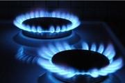 Giá gas hôm nay 11/4: Giảm sâu phiên cuối tuần