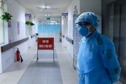 Phát hiện 1 ca nghi nhiễm Covid-19 đi đường mòn từ Trung Quốc vào VN