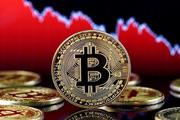 Giá Bitcoin hôm nay ngày 3/6: Bitcoin mất ngưỡng 10.000 USD