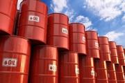 Giá xăng dầu hôm nay ngày 9/6: Quay đầu gảm mạnh