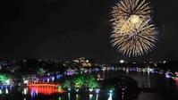 Hà Nội triển khai 30 trận địa pháo hoa mừng Tết Nguyên đán Kỷ Hợi