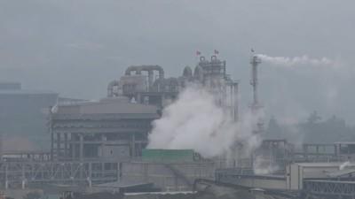 Lào Cai: Xử phạt 3 công ty tại KCN Tằng Lỏong