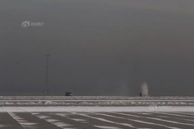 'Thành phố băng' của Trung Quốc chìm trong khói mù ô nhiễm