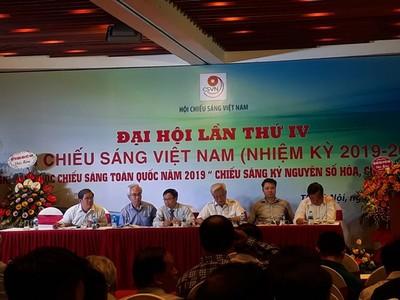 Đại hội Hội Chiếu sáng Việt Nam lần thứ IV