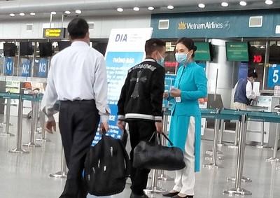 Đà Nẵng: Xin Thủ tướng và Bộ ban ngành tạm dừng nhập cảnh hàng không