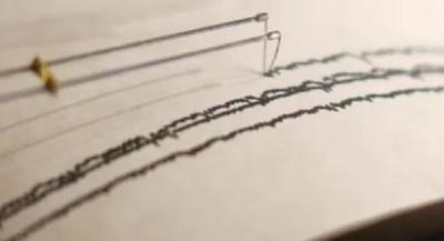 Trung Quốc: Ít nhất 30 người thương vong do động đất tại Vân Nam