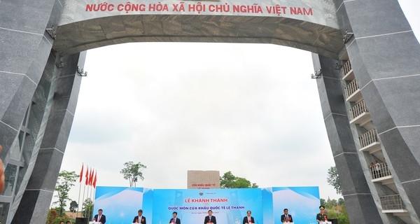 Gia Lai: Tổ chức lễ khánh thành cổng Quốc môn